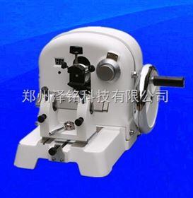 YD-202A切片厚度范圍1-25um輪轉式切片機的價格