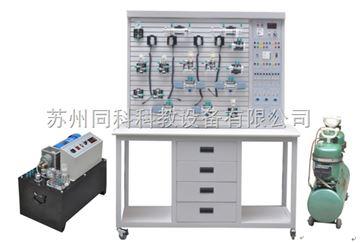 TK-1001A透明液壓與氣動PLC控制綜合實訓裝置
