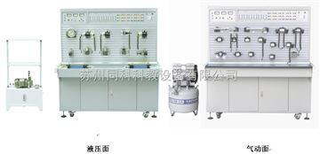 TK-1006型 雙面型液壓與氣壓傳動PLC控制綜合實訓裝置