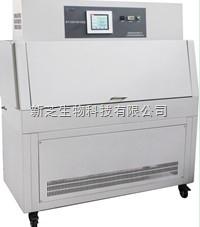 上海一恒LZW-050B(出口型)紫外光耐气候试验箱/紫外线耐气候试验箱【厂家正品】