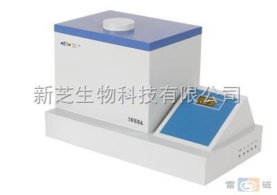 上海雷磁高浊度仪WZS-185|高浊度仪大量现货销售