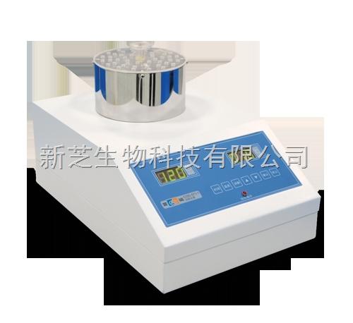 上海雷磁消解装置COD-571-1 消解装置大量现货销售