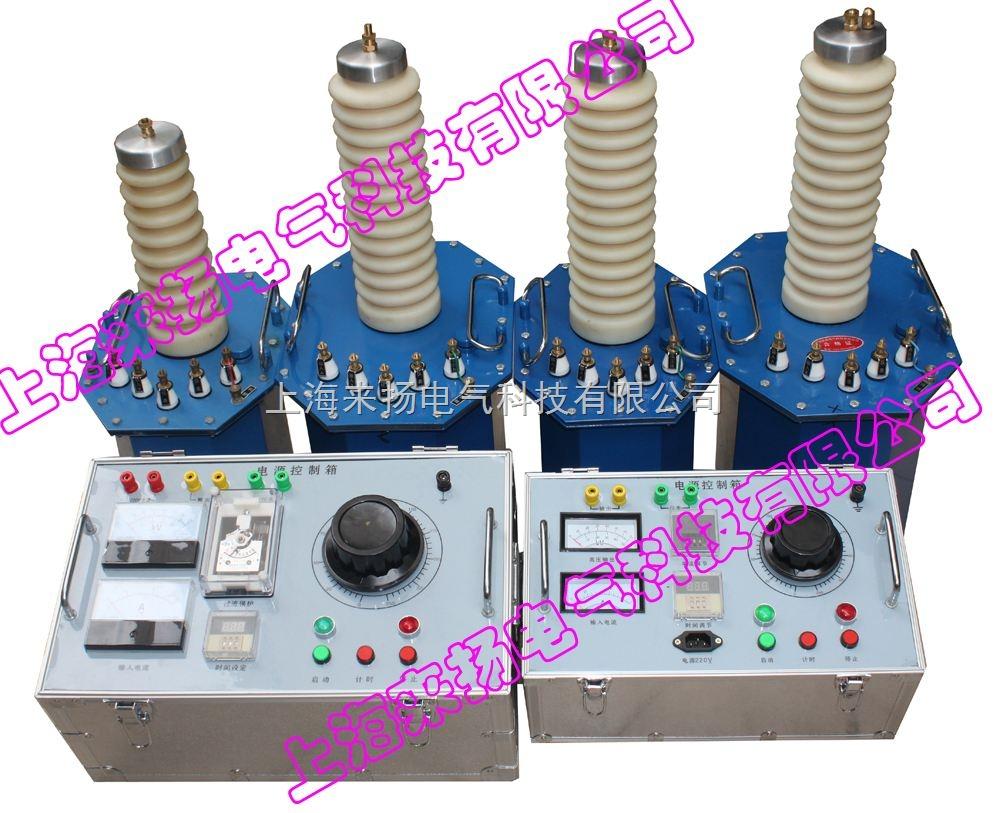 高压成套试验变压器