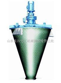 齐全-烟台龙兴电加热双螺旋混合机