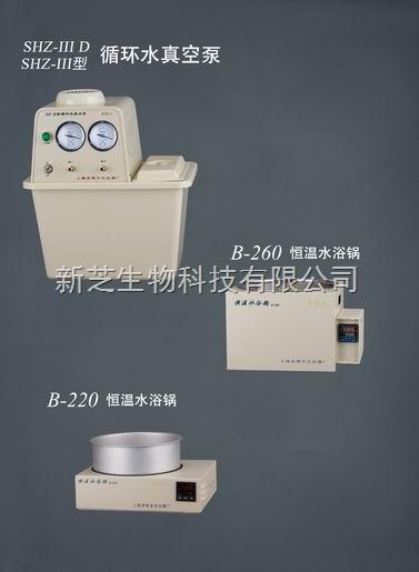 上海亚荣B-220恒温水浴锅【厂家正品】