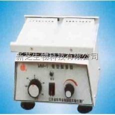 上海亚荣MM-2微量振荡器【厂家正品】