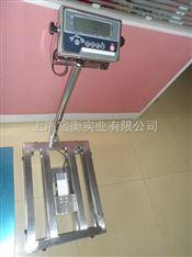 太原100公斤防水电子称厂家
