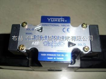 日本YUKENa16-f-r-01-b-s-k-32