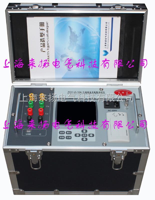 三方向直阻检测仪