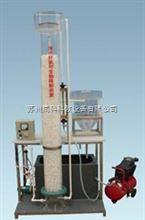 TKPS-216型废水好氧可生物降解性实验