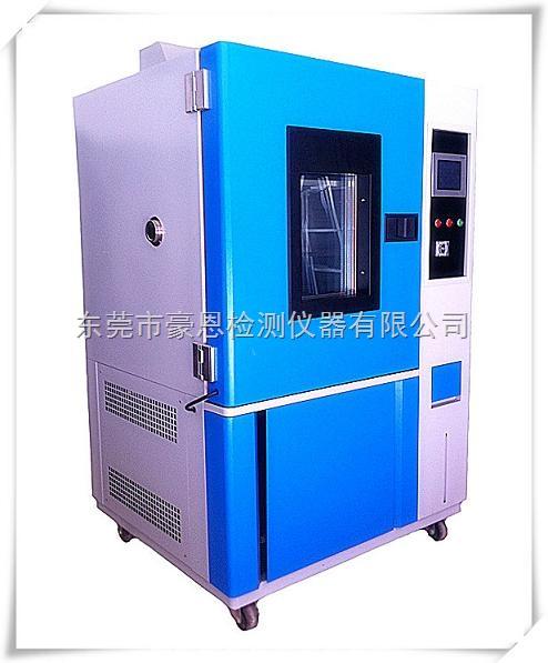 可控式高低温湿热交变试验箱