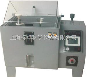 pcb板盐雾试验机