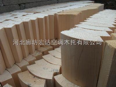 红松木保冷块,保冷支撑木块