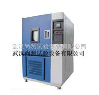 高低温试验箱维修,武汉触摸屏高低温试验箱