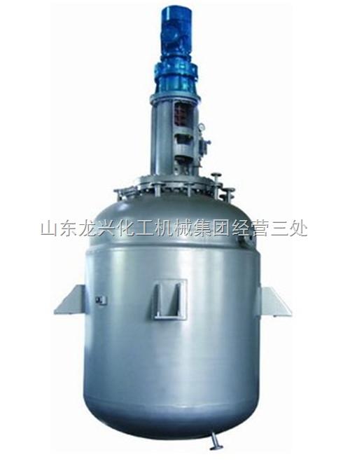 不锈钢蒸汽反应釜 不锈钢树脂反应釜