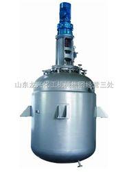 齐全-不锈钢蒸汽反应釜 不锈钢树脂反应釜