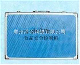 JCX-III高档型食品安全检测箱