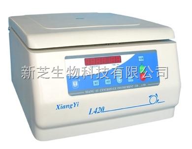 供应湖南湘仪/长沙湘仪离心机系列L420台式低速自动平衡离心机(LCD液晶屏显示)