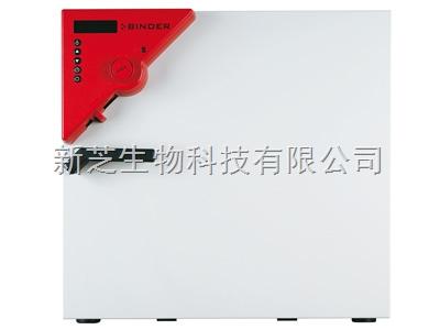 BD400微生物培养箱德国Binder精密烘箱干燥箱进口干燥箱