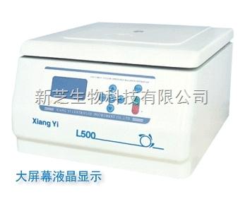供应湖南湘仪/长沙湘仪离心机系列L500台式低速自动平衡离心机(LCD液晶屏显示)