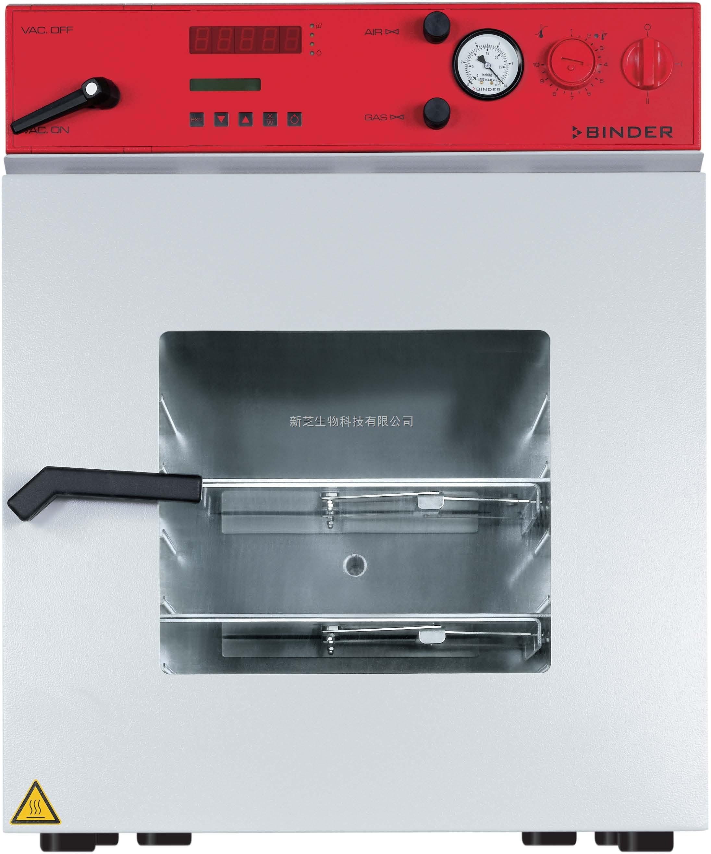 VD 23真空干燥箱德国宾得德国Binder精密烘箱干燥箱进口干燥箱
