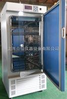 MJ-250S湿度可控霉菌培养箱 微生物培养箱