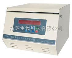供应湖南湘仪/长沙湘仪离心机系列TDZ5-WS低速多管架自动平衡离心机