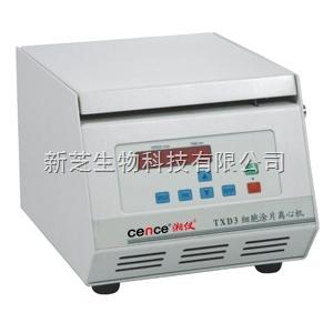 供应湖南湘仪/长沙湘仪离心机系列TXD3细胞涂片离心机