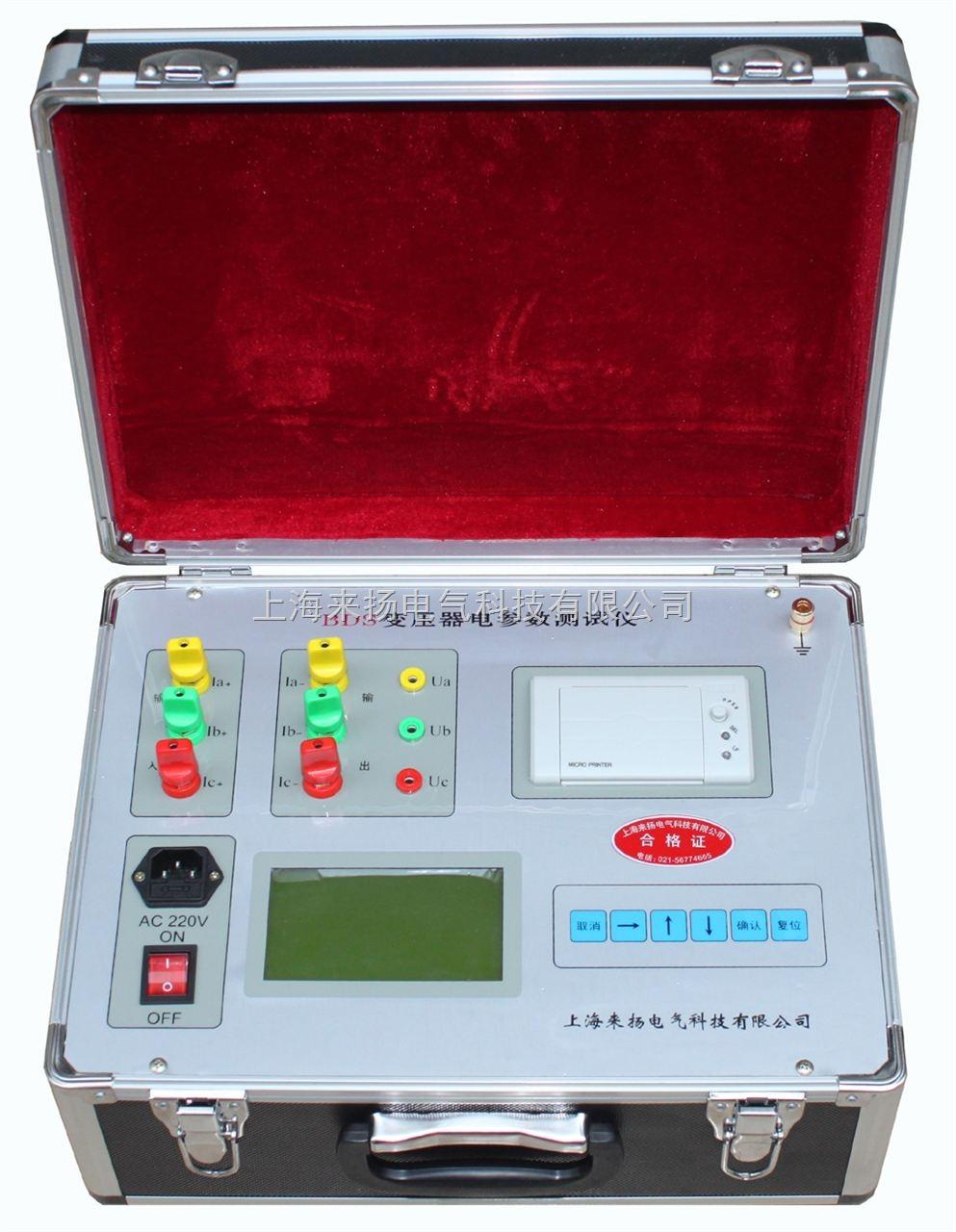 变压器参数性能检测仪