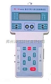 PC-3A便攜式激光可吸入粉塵儀(PM10)