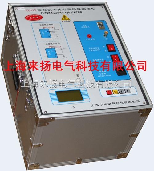 介损测量仪