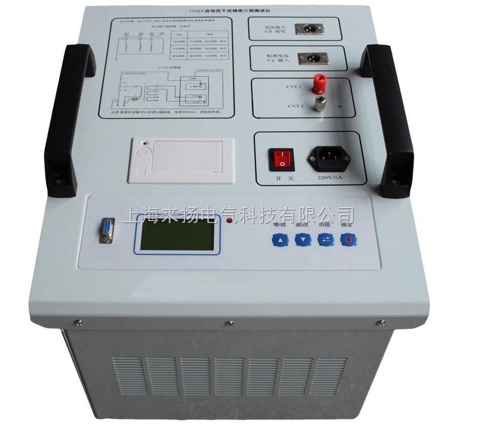 变频CVT介质损耗测试仪