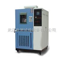 SC/GDW武汉高低温模拟试验箱,高低温模拟试验机