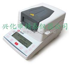 JT-K6花生米水分测定仪,花生水分测试仪