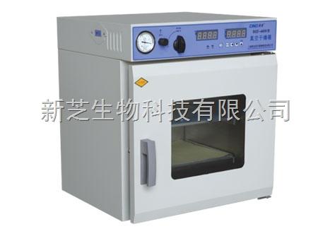 供应上海新苗产品DZF-6210真空干燥箱