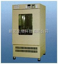 上海精宏ZDP-150恒温培养振荡器【厂家正品】