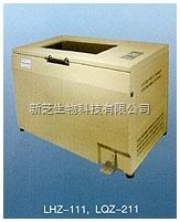上海精宏LQZ-211落地式全温振荡器【厂家正品】