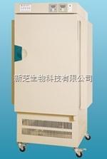 上海精宏GZP-750光照培养箱【厂家正品】
