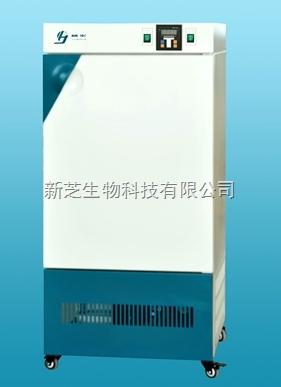 上海精宏SHP-750生化培养箱【厂家正品】