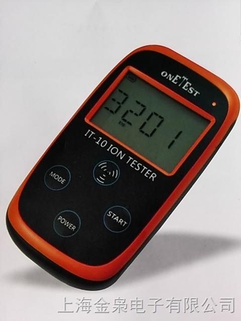 固体负离子测试仪、硅胶负离子测试仪、纺织品负离子检测仪