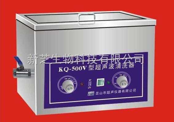 昆山舒美超声波清洗器KQ3200V|超声波清洗|昆山超声|清洗仪|清洗机价格