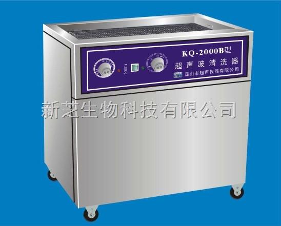 昆山舒美超声波清洗器KQ3200B|超声波清洗|昆山超声|清洗仪|清洗机价格
