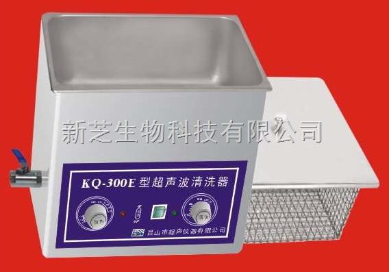 昆山超声|昆山舒美超声波清洗器KQ-100E|超声波清洗机|清洗仪