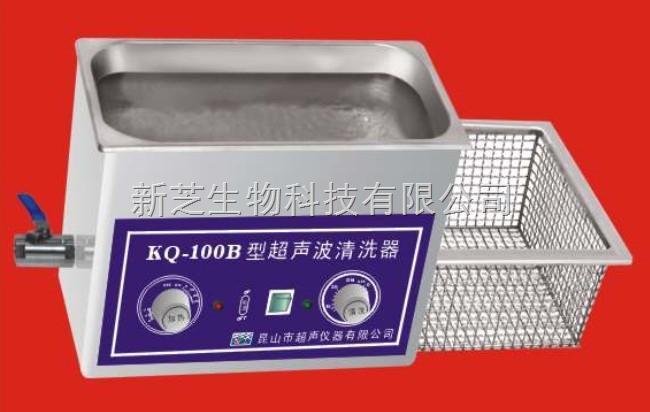 昆山舒美超声波清洗器KQ-100B