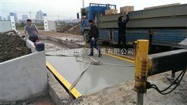 SCS-100上海100吨不锈钢电子汽车衡