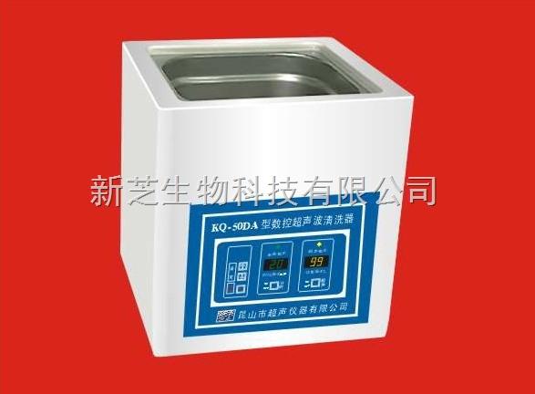昆山舒美超声波清洗器KQ-500DA