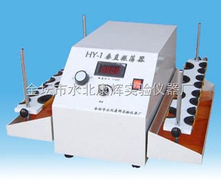 HY-1A垂直多用振荡器