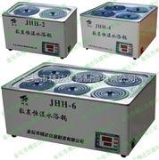 JHH-4恒温水浴锅报价