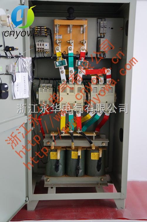 jx01-225kw自耦减压启动柜