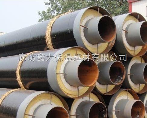 蒸汽保温管的规格标准,蒸汽保温管的代理商